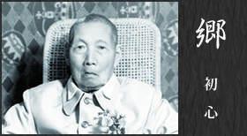 大切にするのは『中国料理の本質』