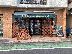 Bistro・Murier
