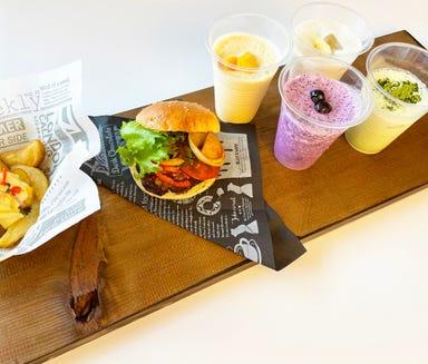 Cafe Ikoi  こだわりの画像