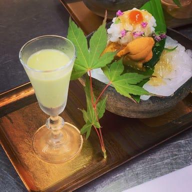 日本料理 かわしま  コースの画像