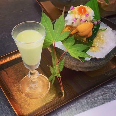 日本料理 かわしま  こだわりの画像