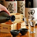 料理との相性を考え選んだ 全国各地の銘酒・焼酎を多数ご用意!