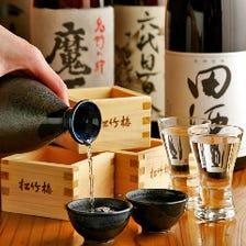 [地酒]当店自慢の厳選地酒