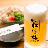 サントリーモルツ生ビール まずは生ビールで乾杯♪