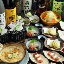 旬魚とこだわり素材で彩る日本の心