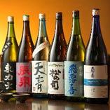 日本酒は季節物や限定品など、常時約25種類前後ご用意