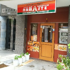 Asian bistro ナマステ Namaste 高田馬場