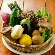 産地直送旬野菜