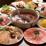 【火鍋コース】赤、白2種スープ本格火鍋3780円クーポンで3000円