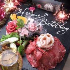 ■特別な日に《肉ケーキ》