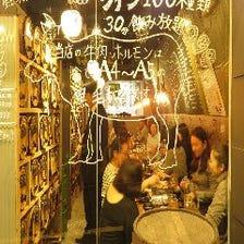 【席のみ予約】テーブル席《30分290円》50種ワイン&サングリア6種が飲み放題は当日でもご注文OK!