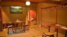 旧日本家屋のお座敷でのんびり食事