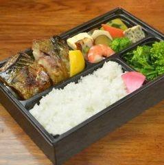 和食の料理人手作り弁当【三陸産直金華鯖潮焼き】