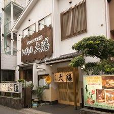 船橋駅徒歩1分の寿司屋です。