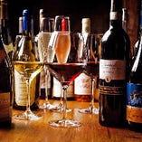 ◆ソムリエ厳選ワイン12種飲み放題プラン◆ ワインがお好きなお客様へ