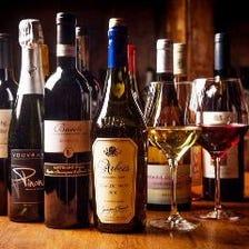 ソムリエ厳選のワインをカジュアルに