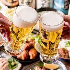 ◆2時間飲み放題1700円⇒1000円◆