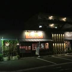浜名湖食彩 わらしべ