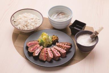 仙台炭焼き 牛たん欅 栃木店  メニューの画像