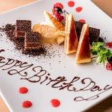 誕生日やお祝い事には特製の【デザートプレート】でサプライズ!ご希望のメッセージを添えてご提供します♪