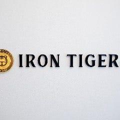 IRON TIGER