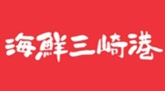 海鮮三崎港 仙台クリスロード店