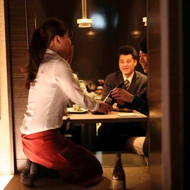 こだわりサワー・博多料理とお鍋 菜々や 阪急岡本 店内の画像
