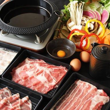 こだわりサワー・博多料理とお鍋 菜々や 阪急岡本 コースの画像