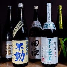 全国各地の日本酒を厳選してご用意