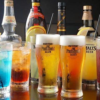 海鮮個室居酒屋 ほろ酔い 浜松町・大門店  コースの画像