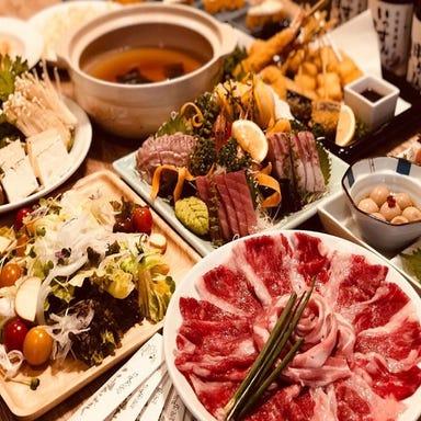 肉と魚 いっすんぼうし 横浜東口店 コースの画像