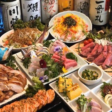 肉と魚 いっすんぼうし 横浜東口店 こだわりの画像