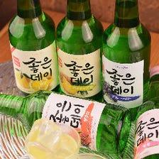 すっきり美味しい韓国の焼酎
