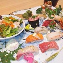 恵比寿ガーデンプレート【女性限定15食】