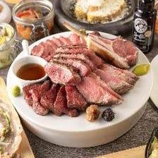 特級品質黒毛和牛のローストビーフ