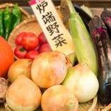 新鮮野菜【神戸市】