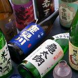 【兵庫の地酒】 甘口から辛口まで、幅広くご用意しました