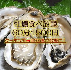 髭 北海道居酒屋