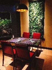 Oriental Garden ISARA