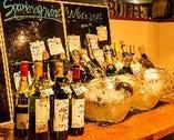 全23種類★種類豊富なワインビュッフェはクーポンで1580円★
