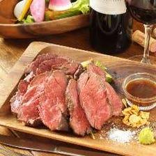 肉!肉!肉!牛ハラミステーキ!
