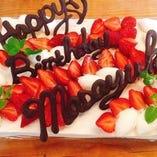 誕生日や記念日、歓送迎会などサプライズいたします!
