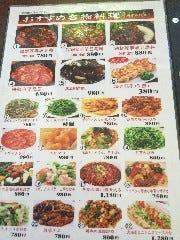 中国料理 祥龍房 府中店