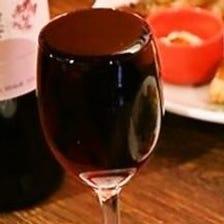 選べるなみなみグラスワイン 赤/白