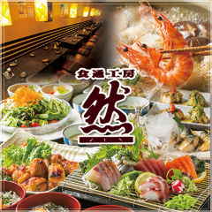 食通工房 然 -ZEN- 汐留店