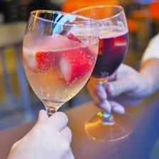 前菜5種盛り+フルーツワイン・フルーツスパークリングが2時間飲み放題1,800円(税込)♪