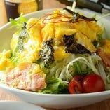 ◆風美特製サラダ