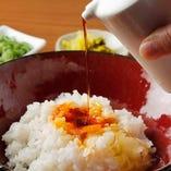 お米、卵、醤油までこだわった、最上級の玉子かけご飯。