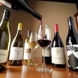 ワインは世界各地からセレクト。