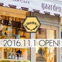 ガーデン ~Beer cafe gaarden~